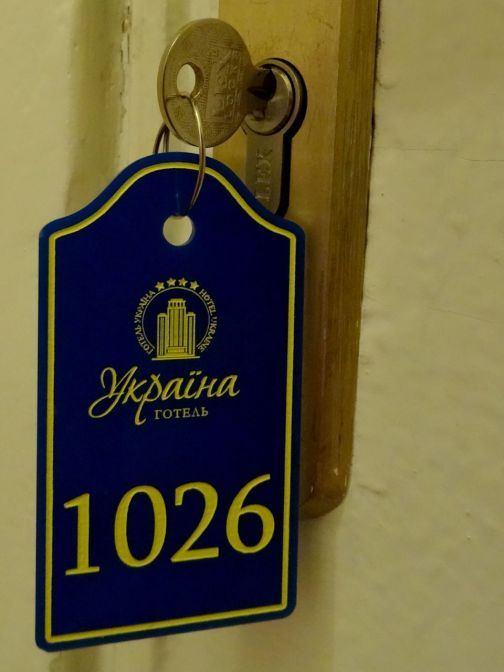 If you are ever in Kiev try and get this room to check out if this is still there and let me know.