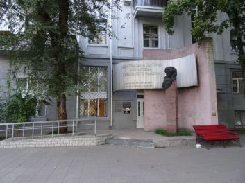 The Municipal Gallery