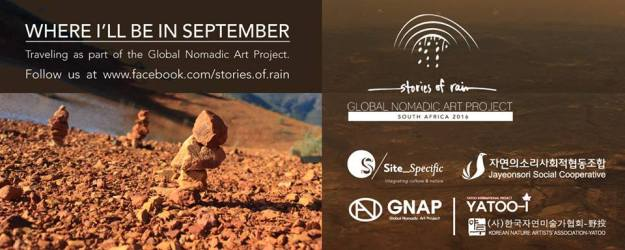 Stories of Rain - South Africa